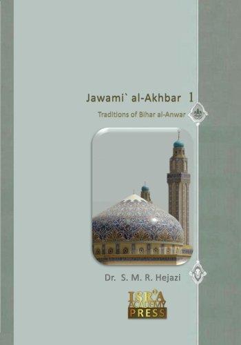 Jawami Al-Akhbar 9781453797273