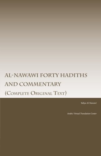 Al-Nawawi Forty Hadiths and Commentary 9781456367350