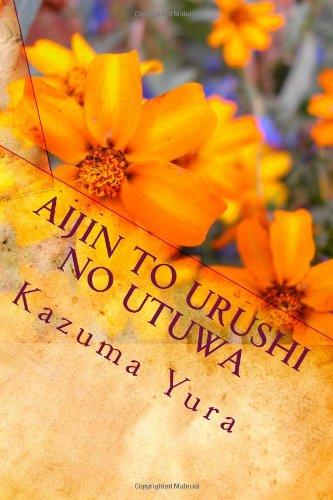Aijin to Urushi No Utuwa 9781456529383