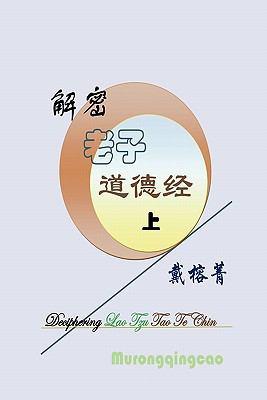 Deciphering Lao Tzu Tao Te Chin