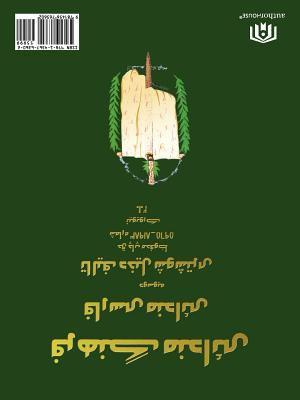 Mandaic Dictionary: Farsi Mandaic