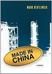 Made in China 18552919