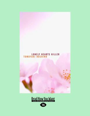 Lonely Hearts Killer 9781458785084