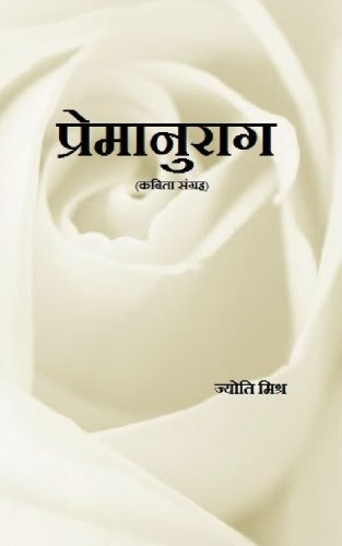 A Collection of Nepali Poems 9781452866413