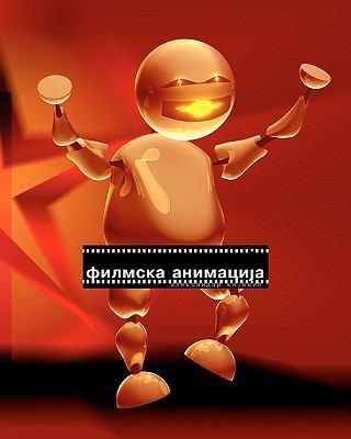 Filmska Animacija 9781452879451