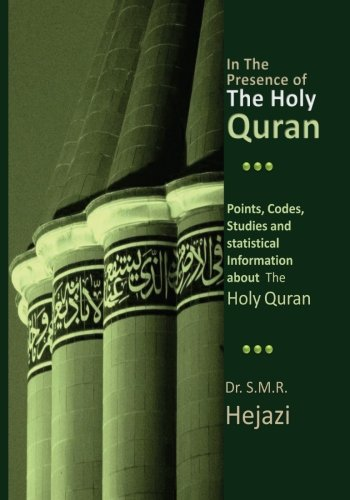 In the Presence of the Holy Quran 9781453804124