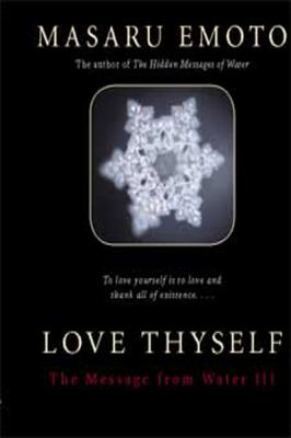 Love Thyself (Large Print 16pt)