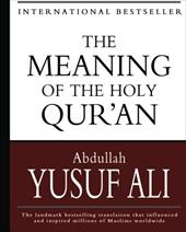 The Meaning of the Holy Qur'an 11651640