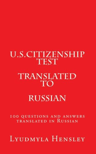 U.S.Citizenship Test Translated in Russian 9781453706411