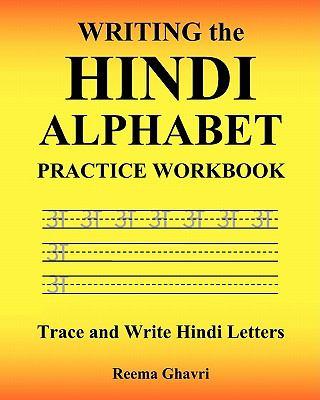 Writing the Hindi Alphabet Practice Workbook by Reema Ghavri Reviews ...