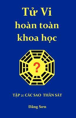 Tu VI Hoan Toan Khoa Hoc 2 9781460948828