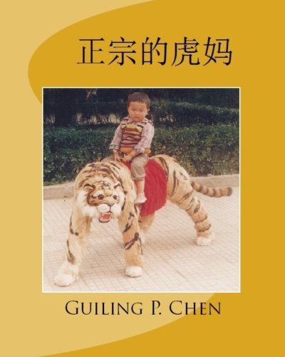 Yongcheng3315's Blogs 9781460993620