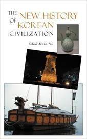 The New History of Korean Civilization 16819962
