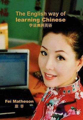 The English Way of Learning Chinese 9781462871193