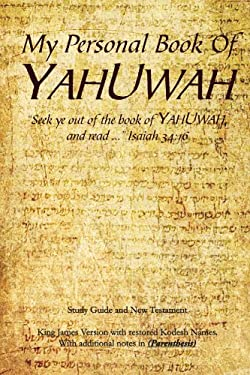 My Personal Book of Yahuwah 9781462889396