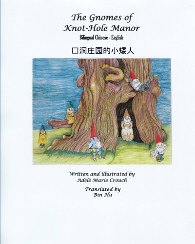 The Gnomes of Knot-Hole Manor Bilingual Chinese English 9781466227811