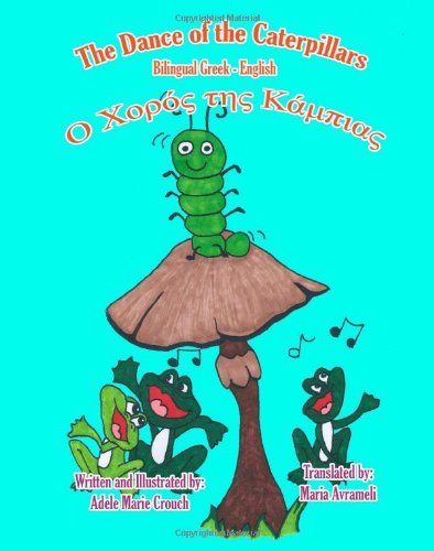 The Dance of the Caterpillars Bilingual Greek English 9781466473522