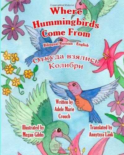 Where Hummingbirds Come from Bilingual Russian English 9781466490901