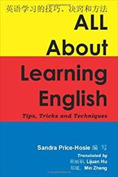 All about Learning English: Tips, Tricks and Techniques 17704773