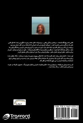 The Punishment of a Barren Woman: Simin Aran 9781466919709
