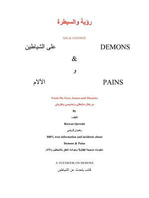 See & Control Demons & Pains: From My Eyes, Senses and Theories 9781466936133