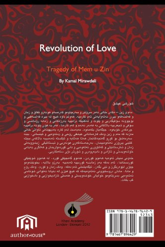 Revolution of Love: Tragedy of Mem U Zin 9781467896429