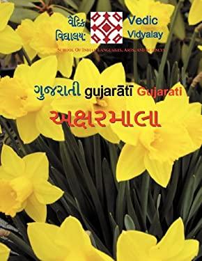 Gujarati Aksharmala 9781468000092