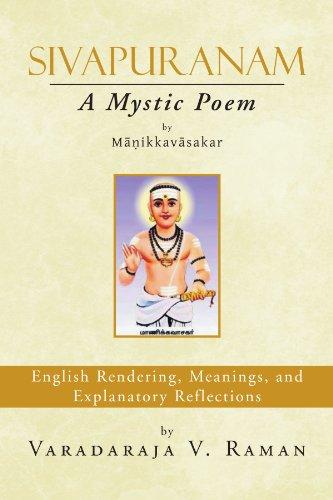 Sivapuranam: A Mystic Poem 9781469180793