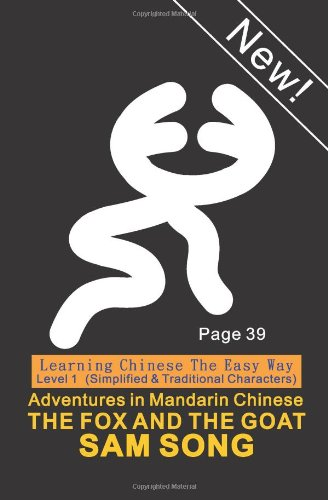 Learning Chinese the Easy Way Level 1: The Fox and the Goat (New) 9781467918695