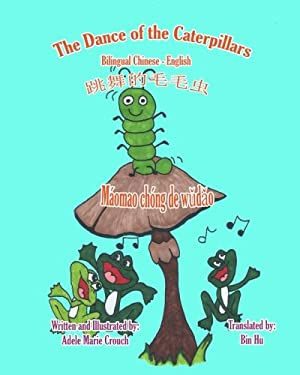 The Dance of the Caterpillars Bilingual Chinese English 9781466201064
