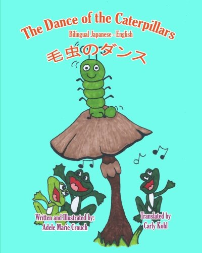 The Dance of the Caterpillars Bilingual Japanese English 9781466201354