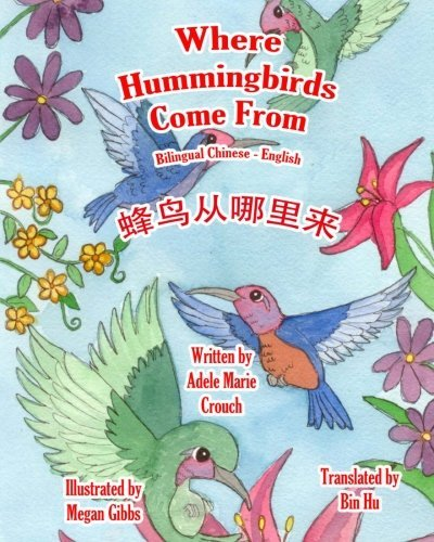 Where Hummingbirds Come from Bilingual Chinese English 9781466201774