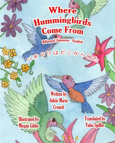 Where Hummingbirds Come from Bilingual Japanese English 9781466202757