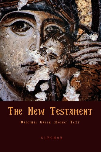 The New Testament 9781475046151