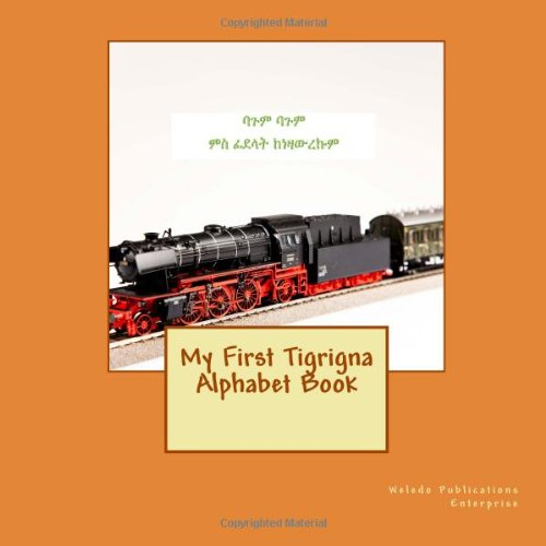My First Tigrigna Alphabet Book 9781475104554