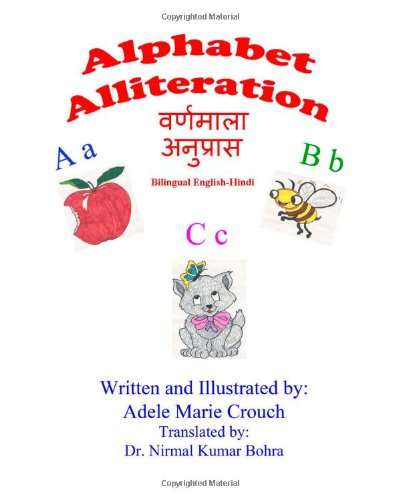 Alphabet Alliteration Bilingual English Hindi