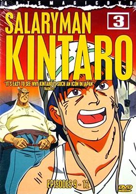 Salaryman Kintaro-Part 3