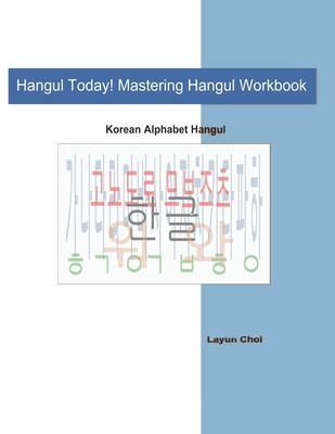 Hangul Today! Mastering Hangul Workbook