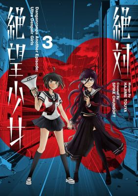 Danganronpa Another Episode: Ultra Despair Girls Volume 3