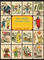 All Men Are Brothers 6918950