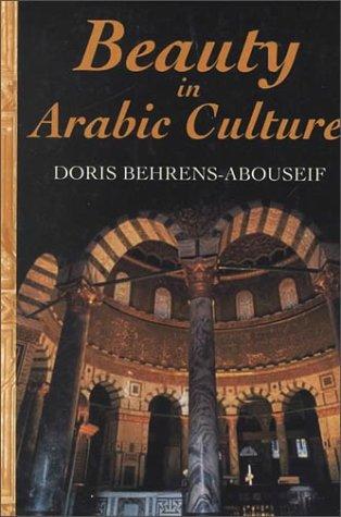 Beauty in Arabic Culture 9781558761988