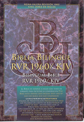 Bilingual Bible-PR-RV 1960/KJV 9781558190351