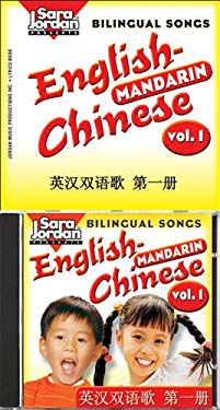 Bilingual Songs English-Mandarin: Vol. 1 [With CD (Audio)] 9781553861072