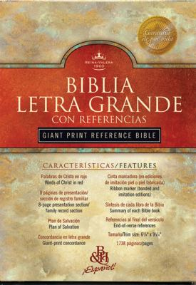 Giant Print Reference Bible-RV 1960 9781558192676