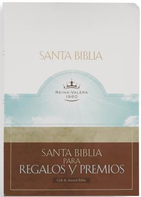 Gift And Award Bible-RV 1960