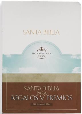 Gift And Award Bible-RV 1960