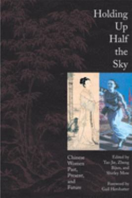 Holding Up Half the Sky: Chinese Women Past, Present, and Future 9781558614659