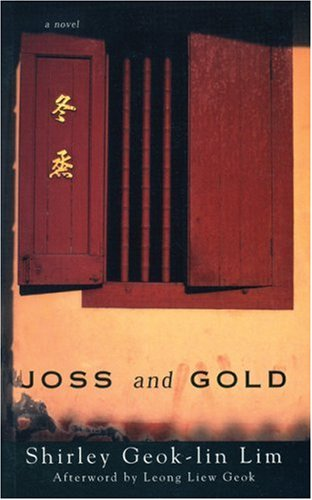 Joss and Gold 9781558614017