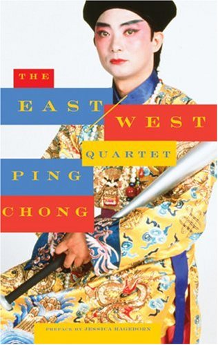 The East/West Quartet 9781559362290