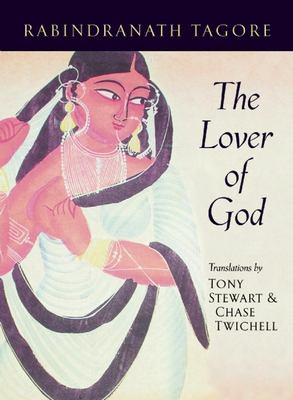 The Lover of God 9781556591969